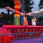 China Magic-Sichuan-Oper-07