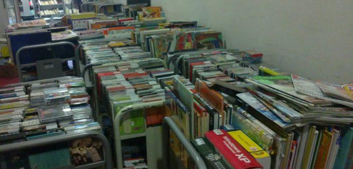 Bücher Copyright Büchereien Wien