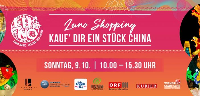 Luno Shopping kauf dir ein Stück China - Magic Light